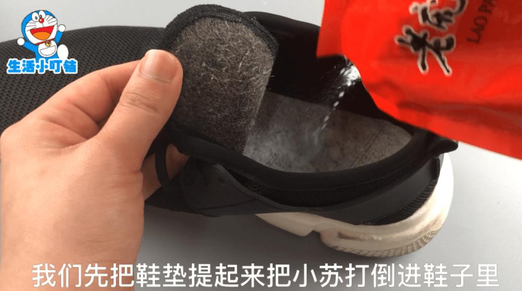 鞋里放什么能快速除臭(鞋子有臭味不用洗)插图(2)