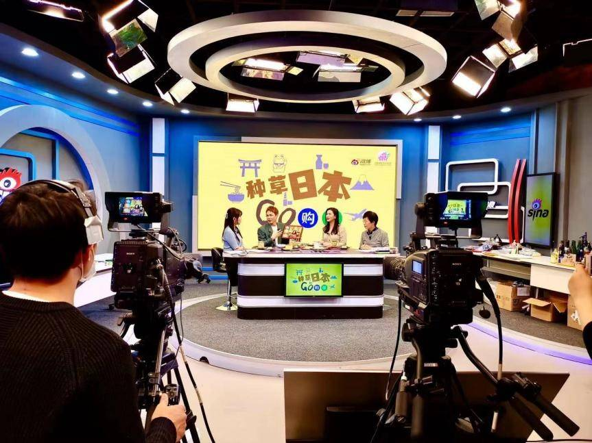 SNS助推霓虹文化,2020年日本最大规模推介活动12月启幕
