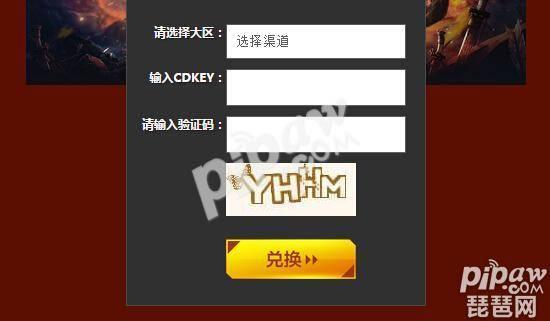 cdkey是什么意思(cdkey兑换码怎么领取)插图