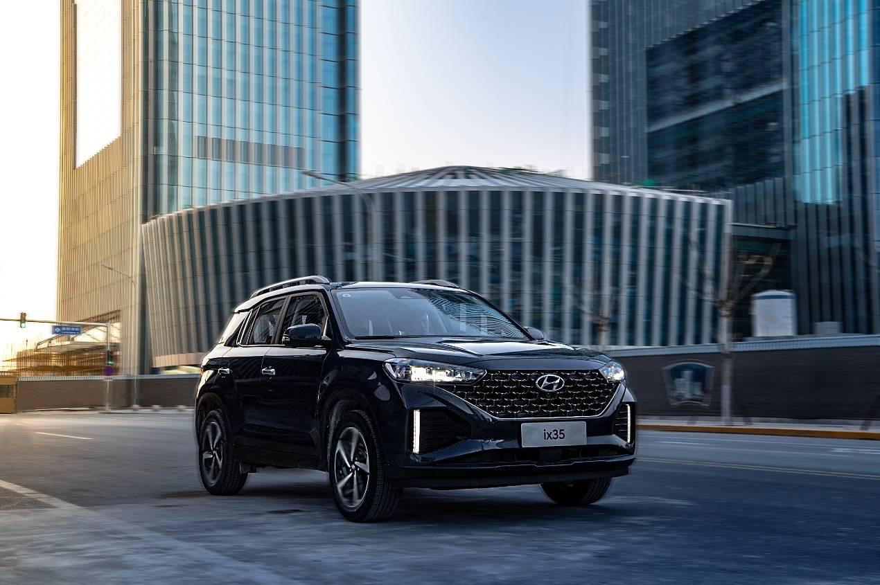 紧凑型SUV北京现代新款ix35上市 起售12.98万-海博APP