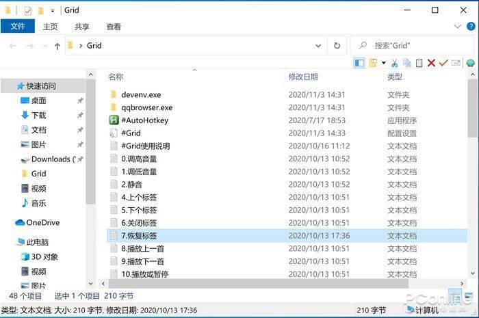 Windows10鼠标还能这么神奇!良心开源的逆天小工具的照片 - 3