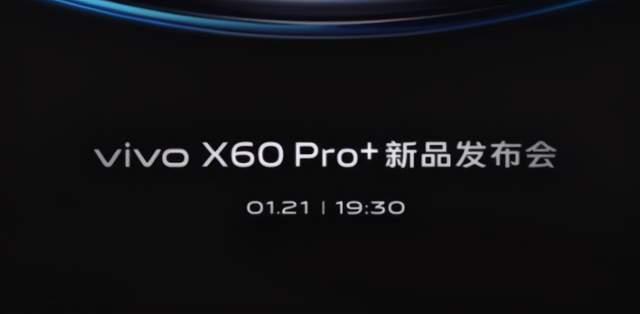 Vivo X60超大杯有点牛?Snapdragon 888旗舰最强相机来了?