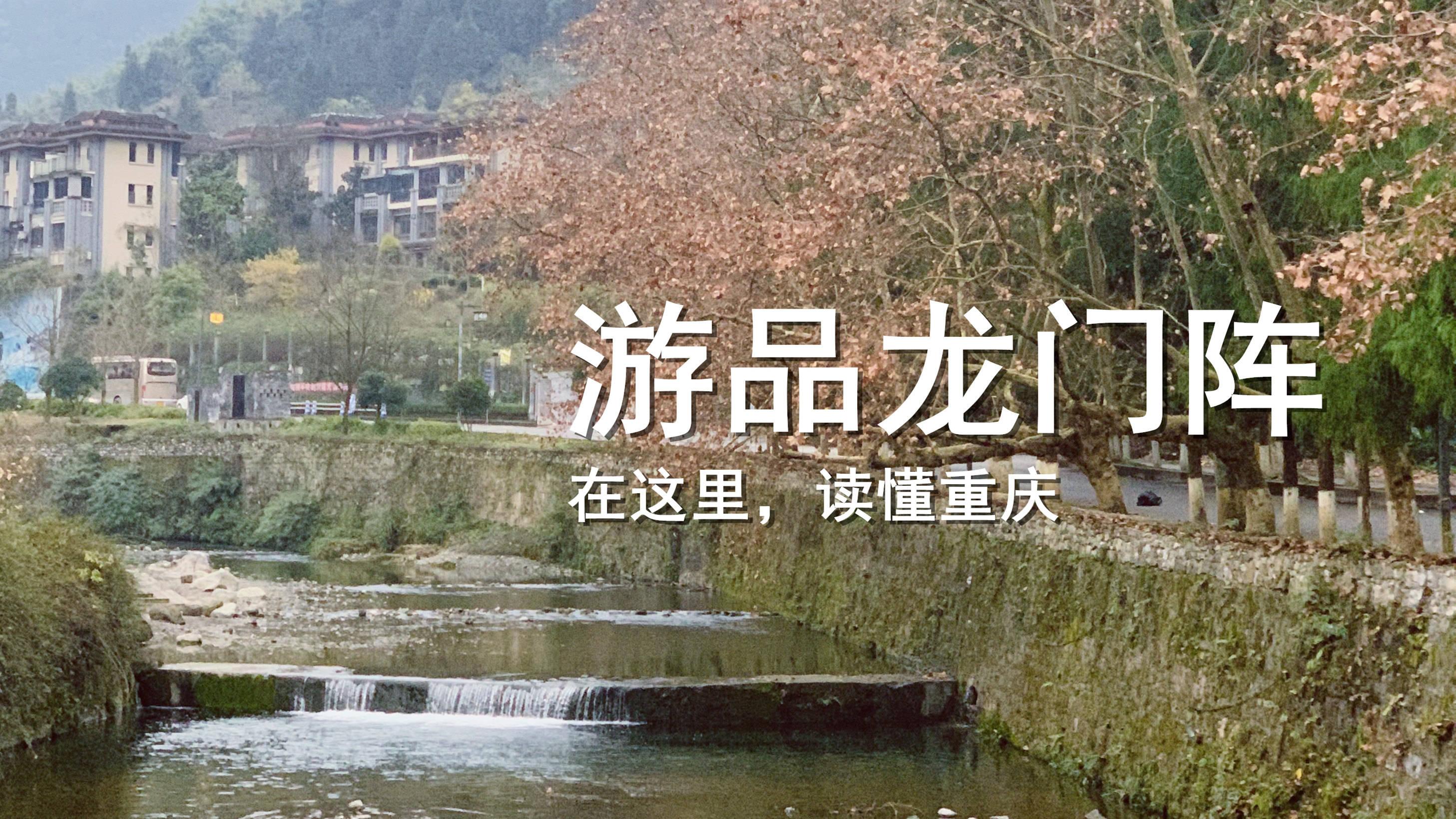 重庆一周大事件:新冠疫苗接种登记,5所独立学院转设普通本科