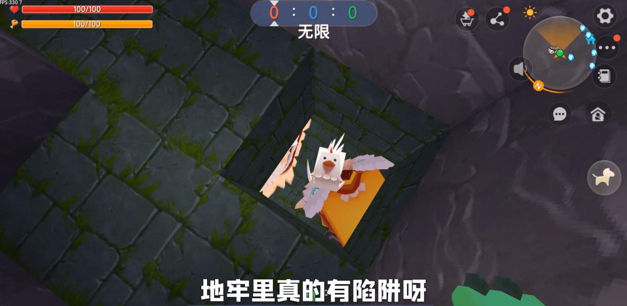 迷你世界神秘地牢等你探索,看到最后奖励,玩家:太丰富了吧?