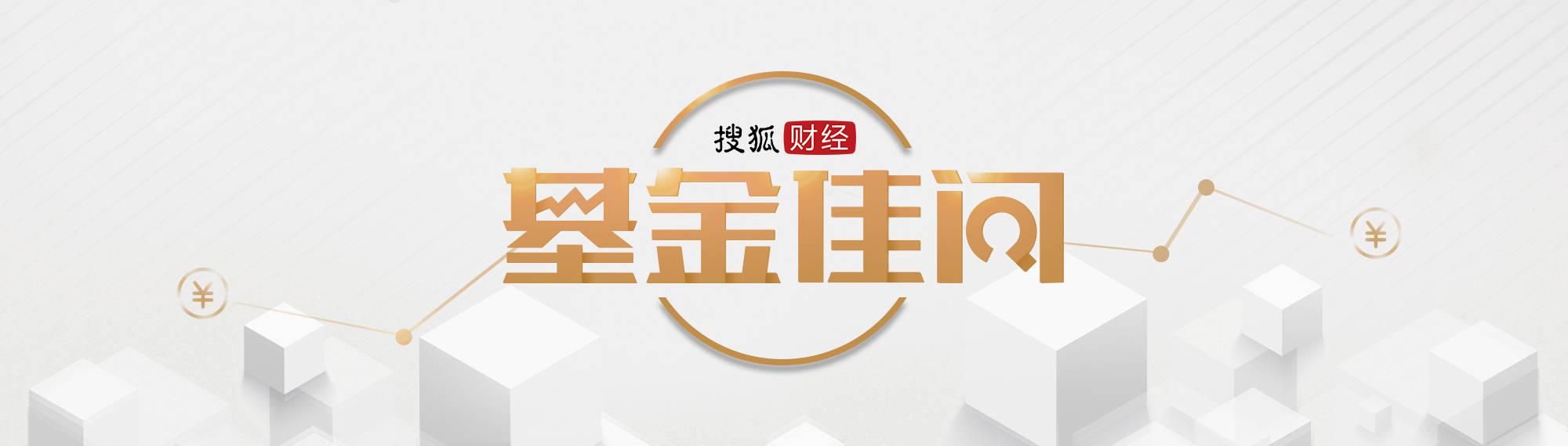 交行施罗德陈俊华:恒生指数对港股市场的代表性在未来会有显著提升