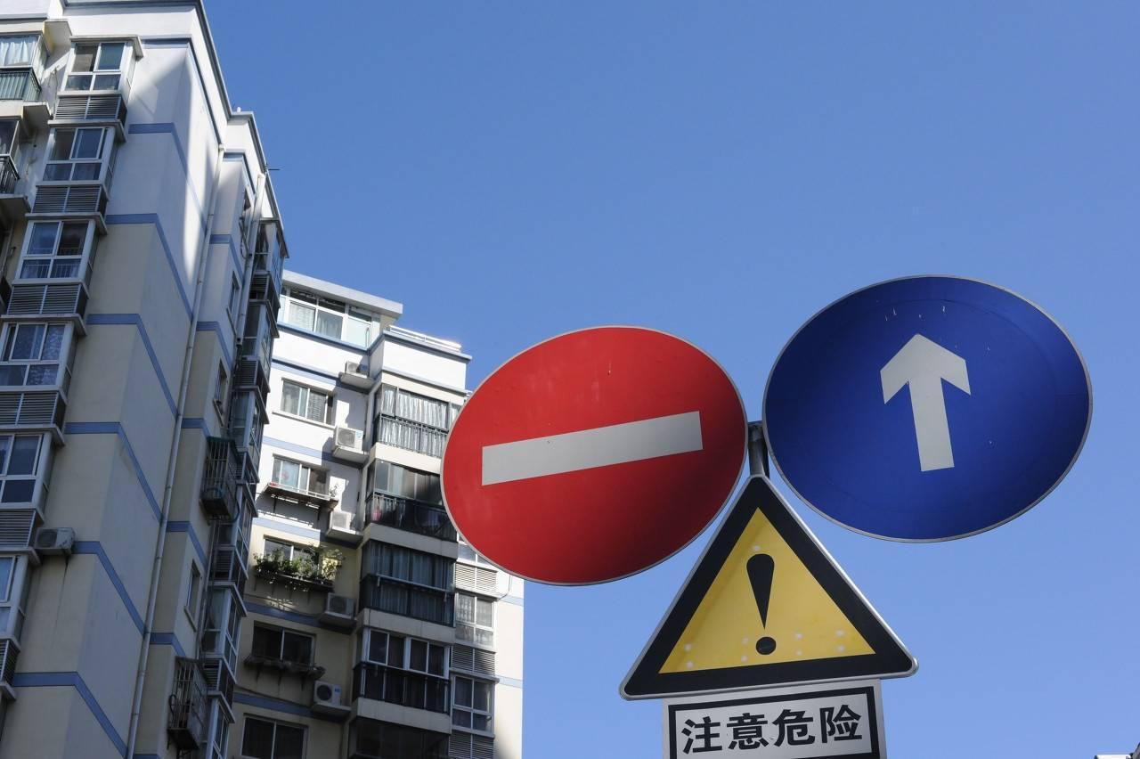 买不买房都要注意,三四线城市变数最大,不要碰