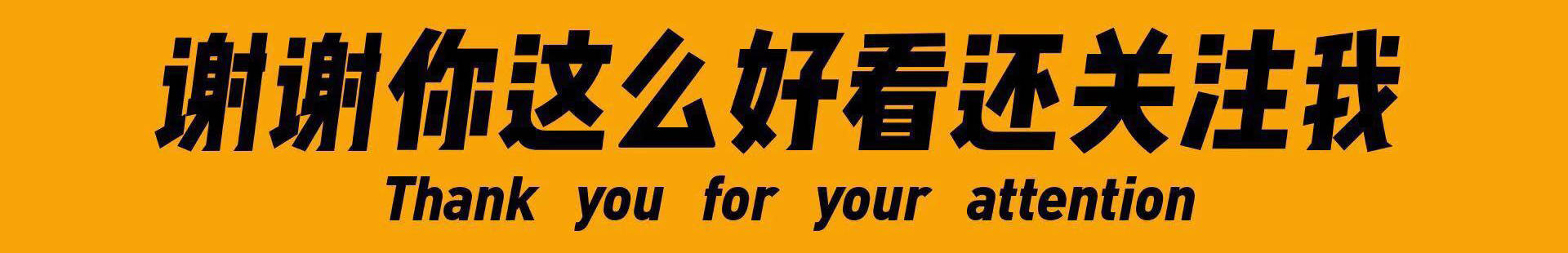 """挑百度?战搜狗?腾讯搞大动作,网友评论""""自相矛盾""""把我逗乐了"""
