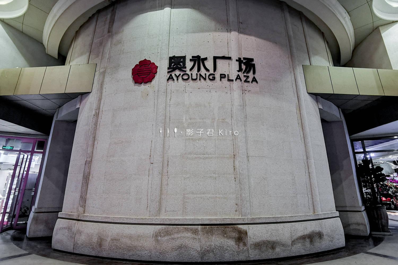 兰薰桂馥,璀宴华筵,这样优秀的中餐厅,就决定是你了!