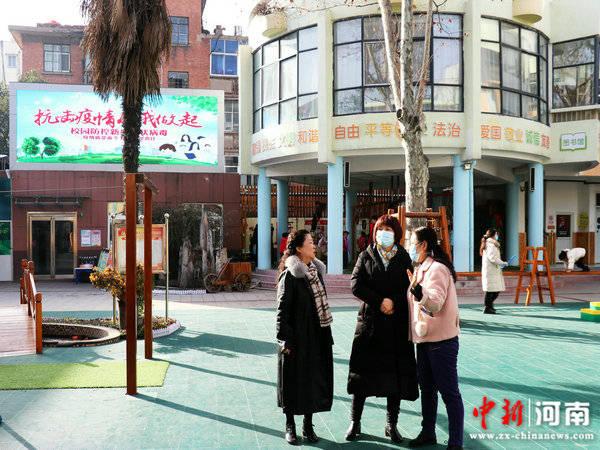 许昌市人民政府机关幼儿园迎接许昌市教育局2020年度复核审验工作