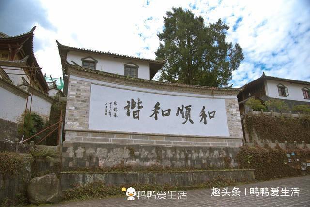 云南边陲古镇名字寓意好,拥有国内最大乡村图书馆,风景如画!