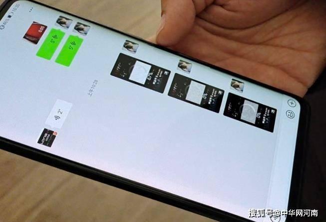 郑州一小区手机信号室内断断续续,物业:正在协调