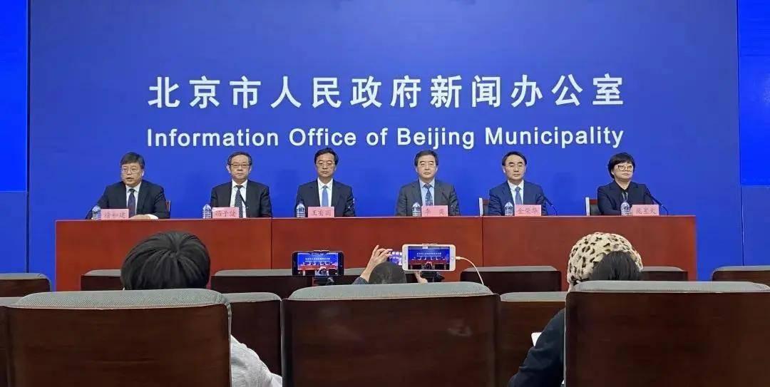 北京全市中学生期末工作全部线上完成,1月23日起学生不到校!