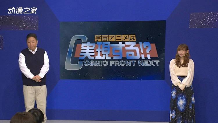 高达能不能造出来?NHK将播出科学类特别节目