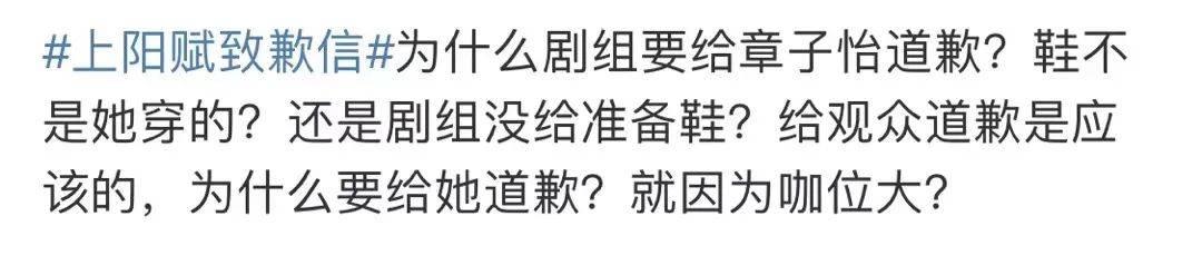 """章子怡被质疑不敬业,同样的行为,杨幂却被赞""""明智""""  第7张"""
