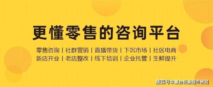 """2021年春节零售商的原杀手锏:""""年夜饭套餐"""""""