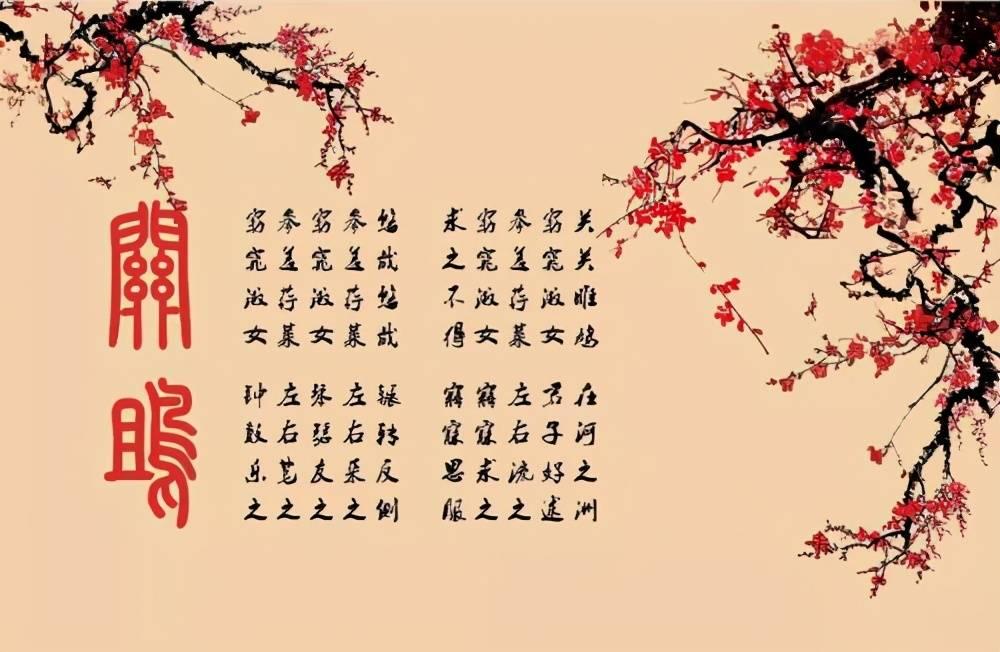 诗歌重章叠句的意义