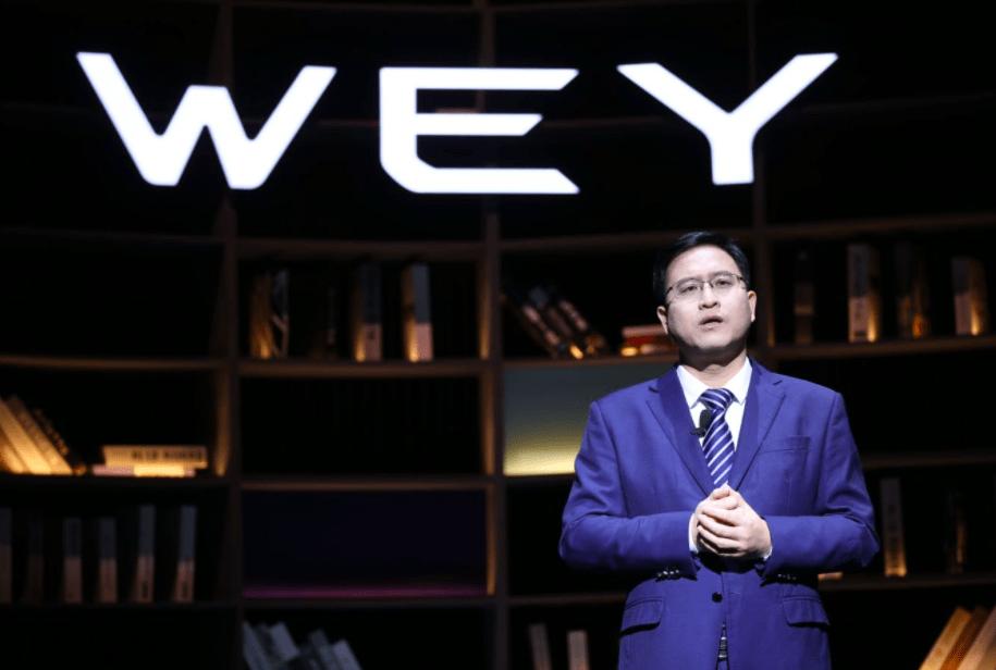 """小林观察丨回归""""智能出行""""原点,WEY品牌焕新向上再出发"""