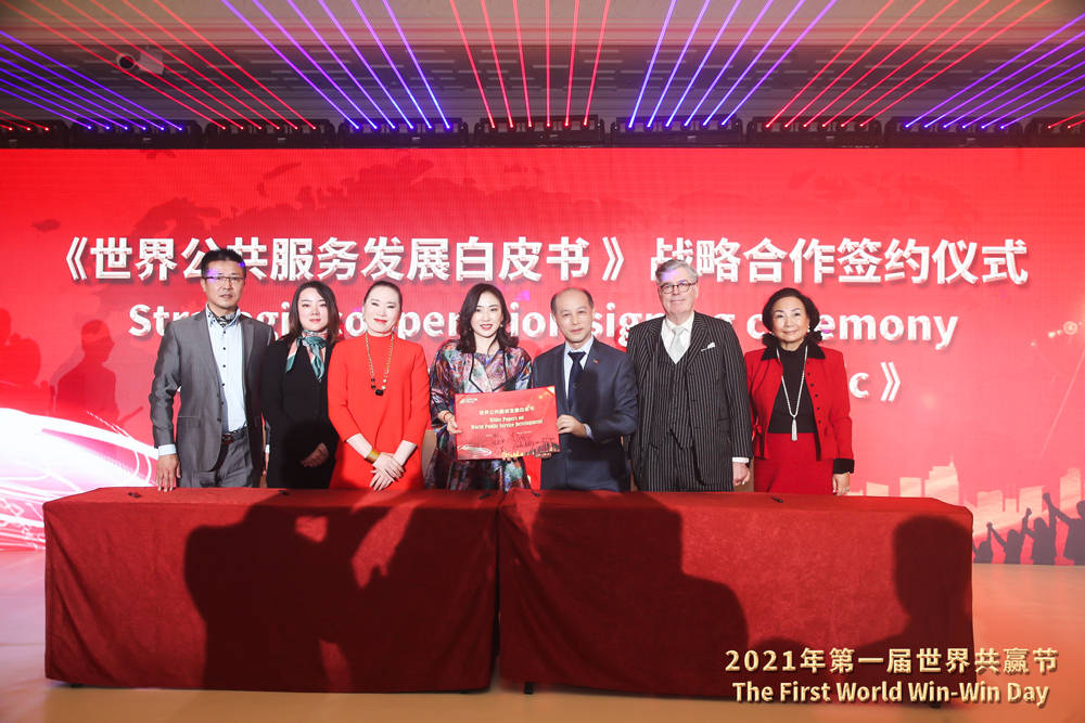 北京:多家国际组织在京设立世界共赢节