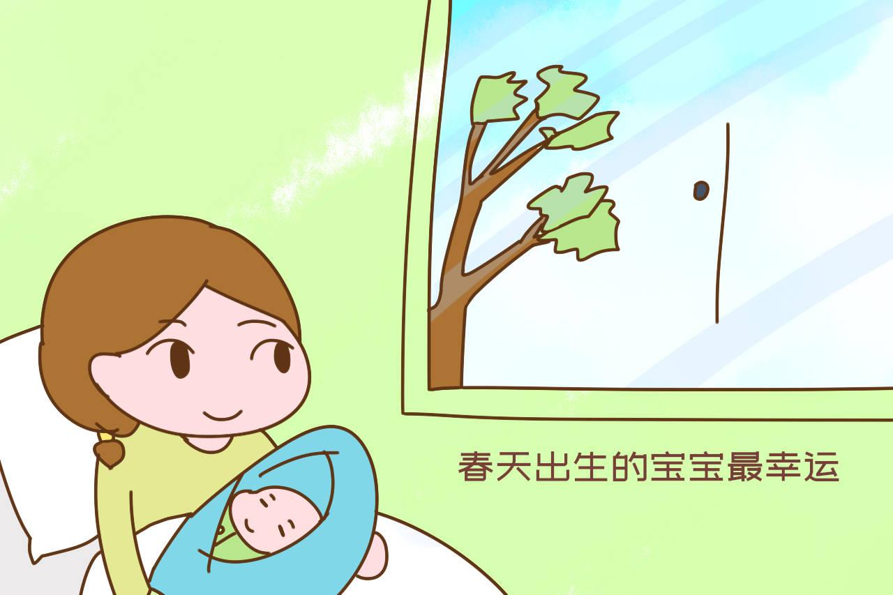 一年里,为何说春天出生的宝宝最幸运?只因以下好处其他季节没有