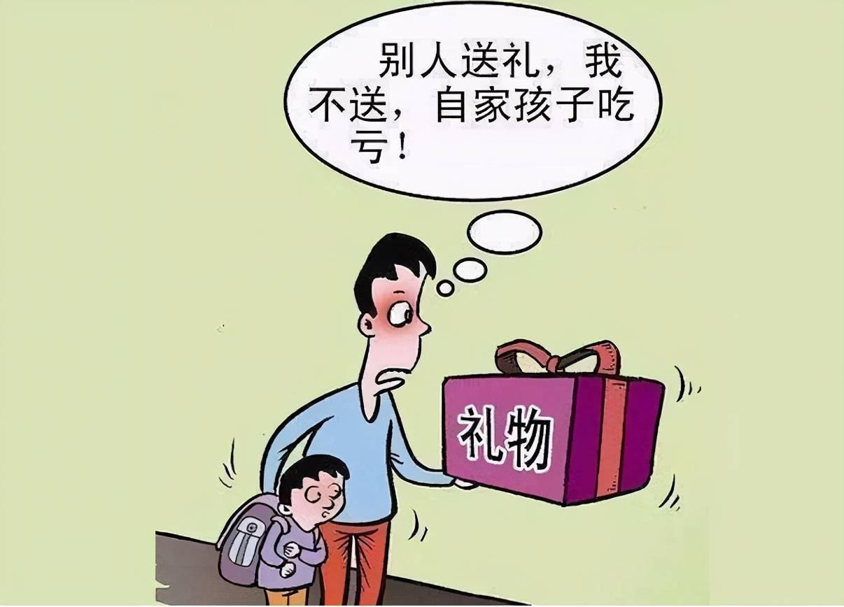 为什么老师会偏心 一个老师偏心的表现