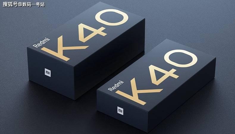 卢伟冰晒出两款红米K40包装盒,不附赠充电器,即将发布三款新机