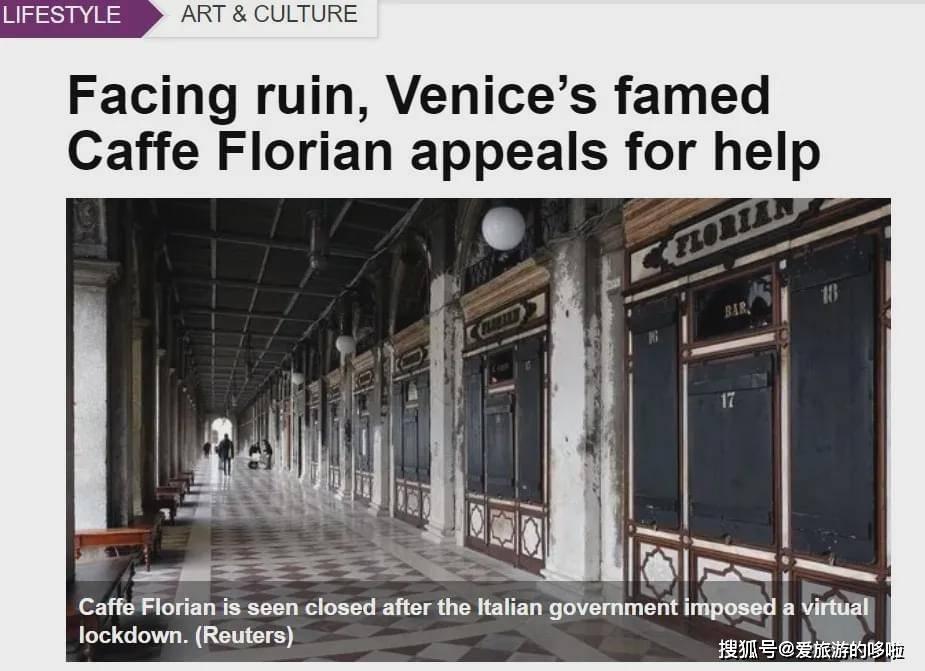 花神咖啡馆倒闭了!?从此再也喝不到莫奈和雪莱的同款咖啡了