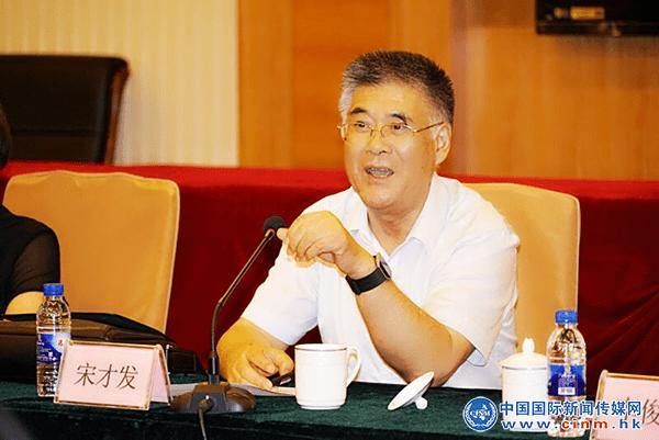 宋才发、秦莉佳发表:《边疆地区社会治理文化软实力建设的法治探讨》论文