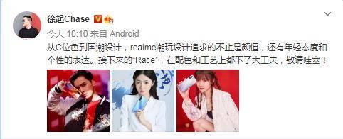 """不止过完春节""""Race""""大作登场 realme还有刷新5G手机低价新机"""