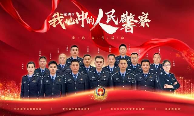 我心中的人民警察丨刑事侦查支队朱宁:祖孙三代从警,初心接续相传
