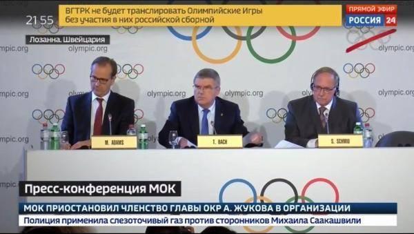 俄罗斯运动员无奈以个人身份参赛奥运 《喀秋莎》或代替国歌