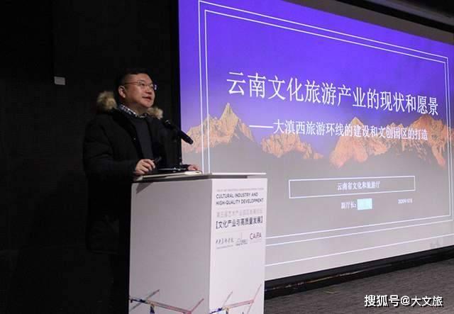 在云南,旅行过程中碰到任何问题,都可以得到当地各级政府的帮助