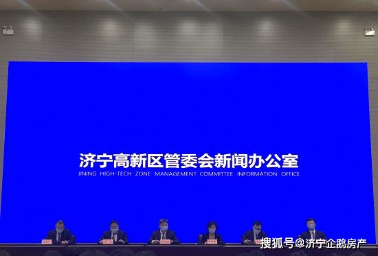 济宁2020年gdp人均_山东2016-2020年GDP变化:6市负增长,济南、菏泽高增长