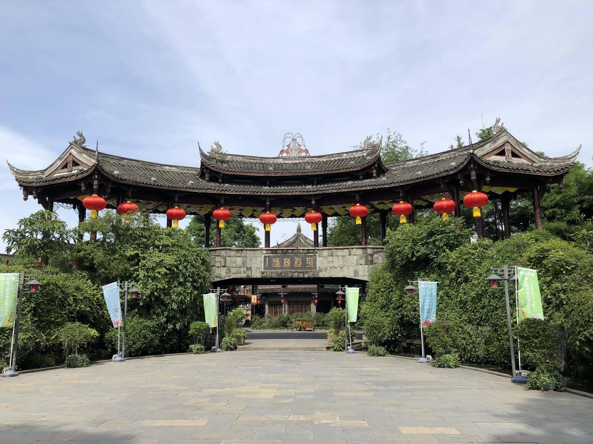 四川一座有望升为5A的文化名镇,迄今已有二千多年历史