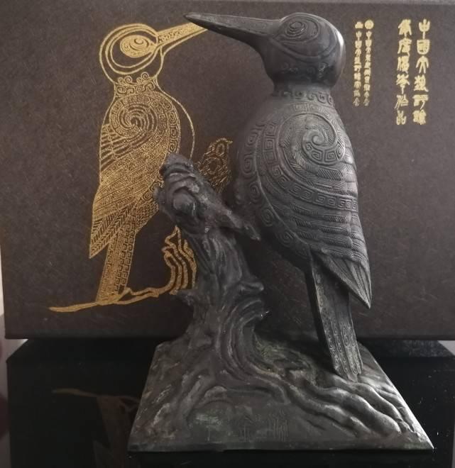 """青岛大学王金生教授荣获中国文学批评最高奖""""啄木鸟杯""""杰出作品奖"""