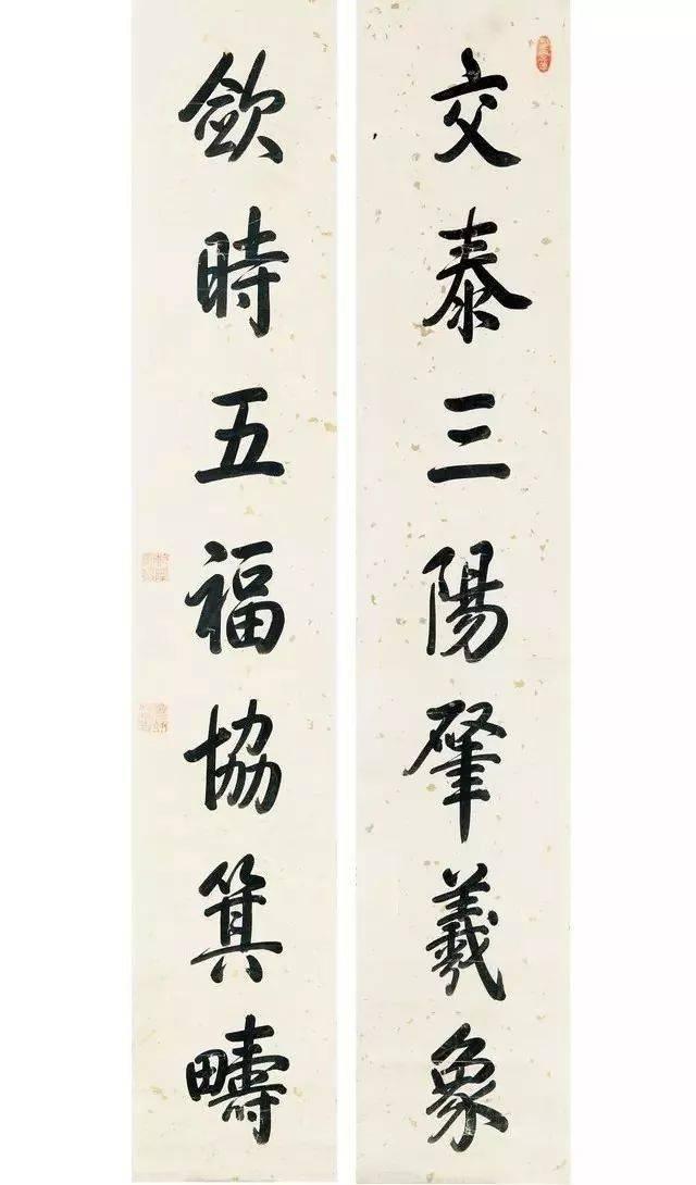 """冰球打破 4、七言联: """"丽日和风春淡荡"""
