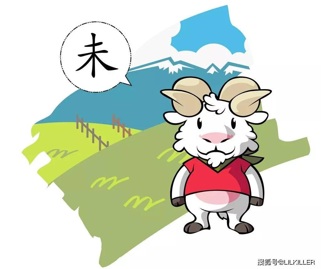 给领导送羊怎么说合适 给领导送礼有啥讲究
