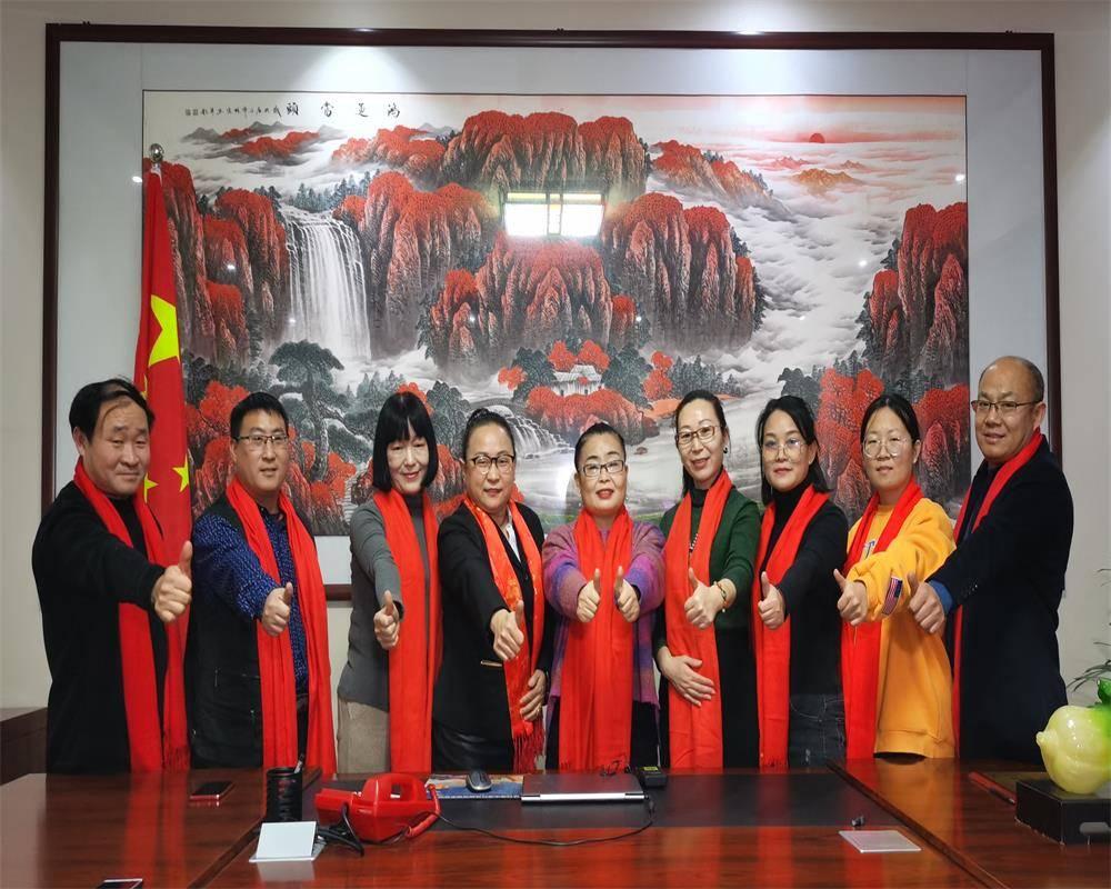 中国公益在线莒县工作站2020年终总结暨表彰大会