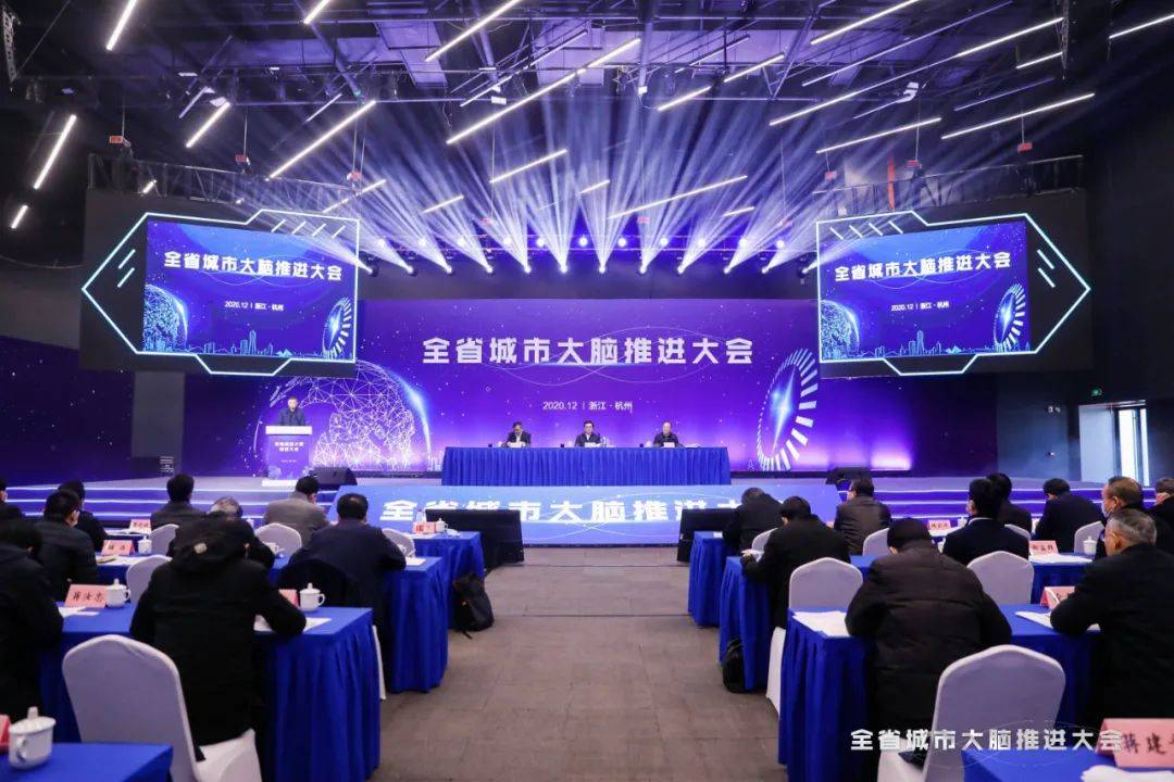 年终典礼|梦工厂参加省市人才提升大会