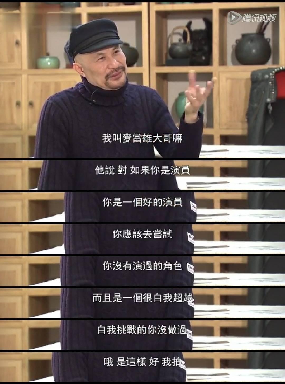 雷神哥和徐锦江