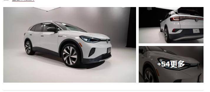大众汽车在新视频中展示了ID 4的ID Light功能