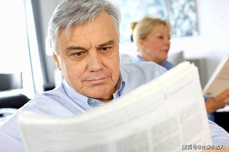 原创已经到了法定退休年龄,社保还差5年。可以提前支付吗?