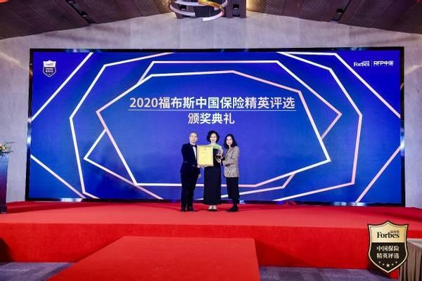 2020福布斯中国保险精英银奖:保诚保险莱斯利