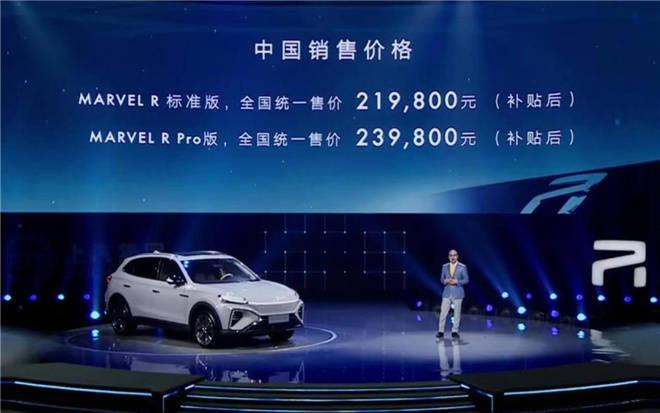 全球首款5G汽车MARVEL R拉开未来智能出行大幕