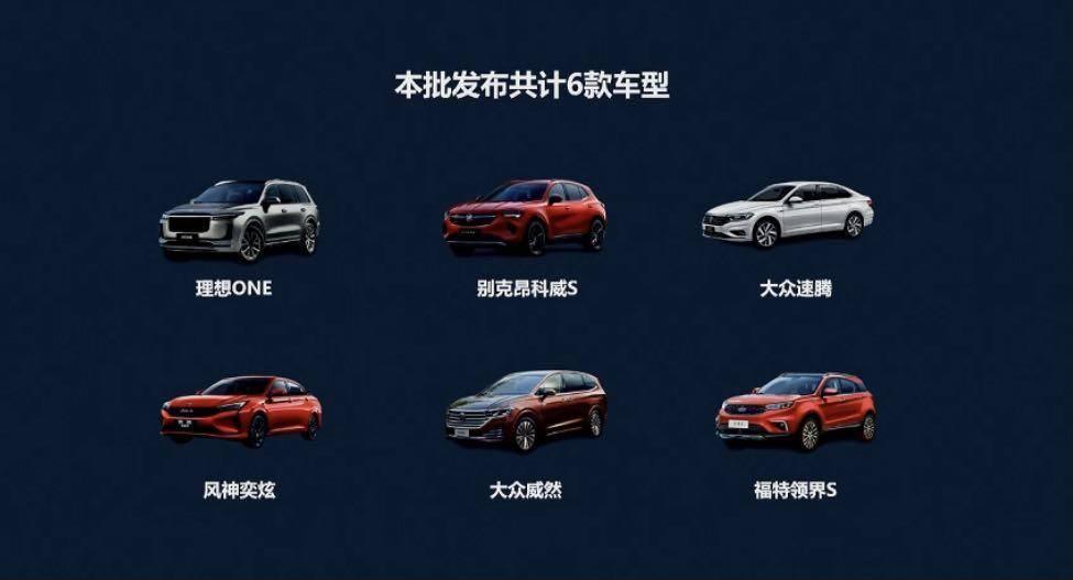 上汽大众威然获C-NCAP五星+成绩,中汽中心发布2021年首批测评结果_测试