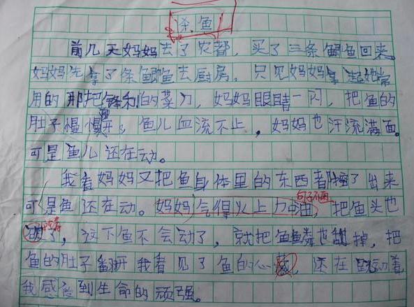 小学生奇葩作文笑死人,老师看后自愧不如,网友:用灵魂在写作