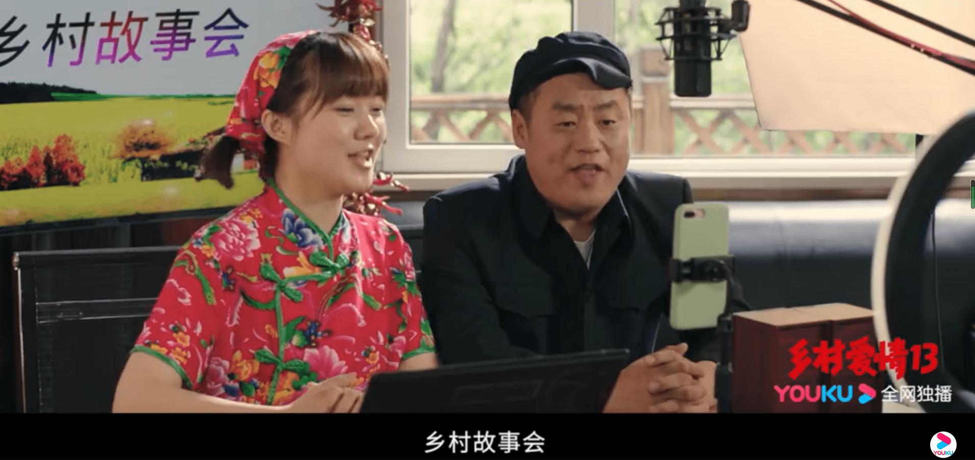 乡村爱情1电视剧 乡村爱情第二部完整版