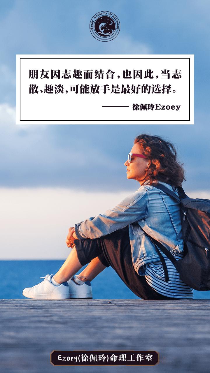 【2.12日运】大年初一许愿日 幸运星座:十二星座