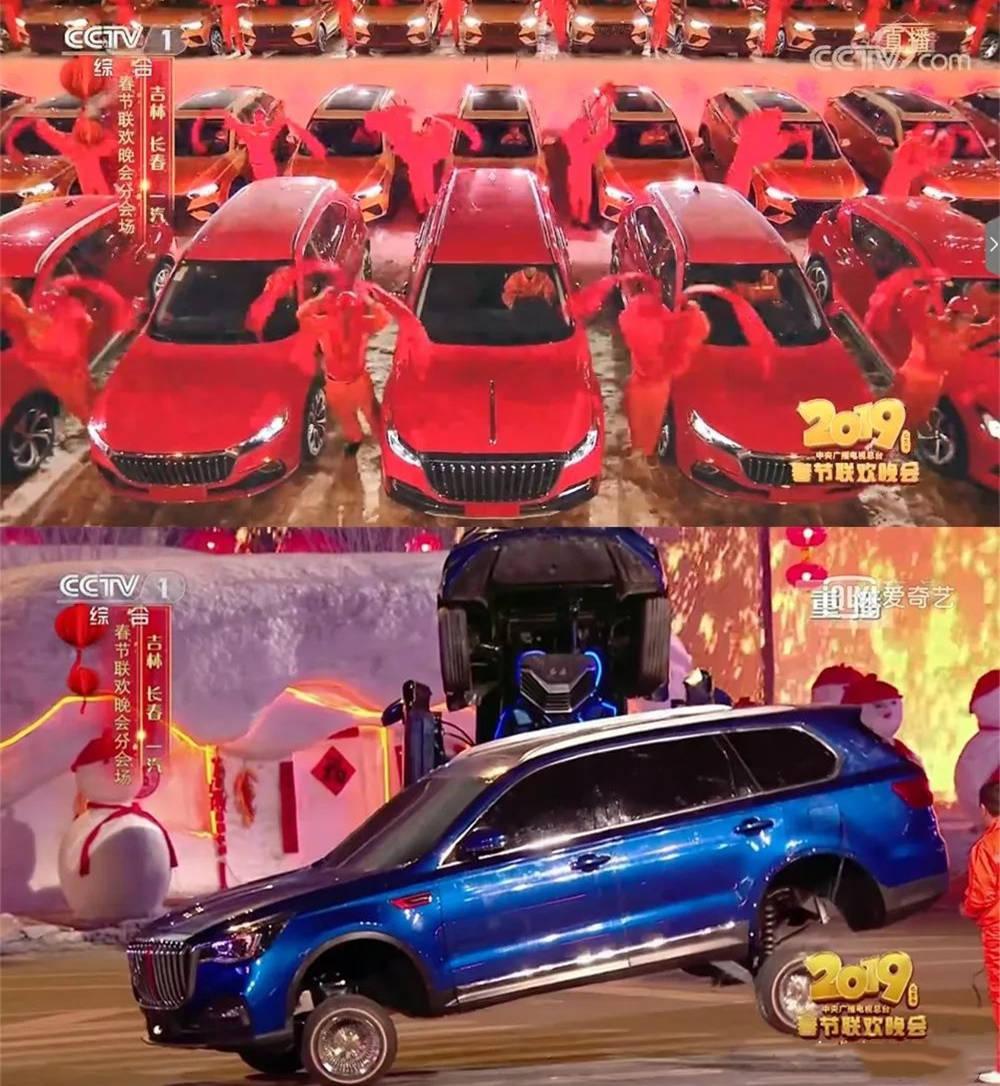 红旗曾花12亿上春晚,大年夜发布新车,其他品牌有钱却没资格