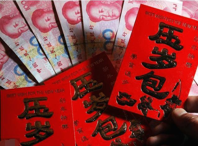 2021全国压岁钱地图出炉,广东50元又垫底,第一名让人羡慕  第8张