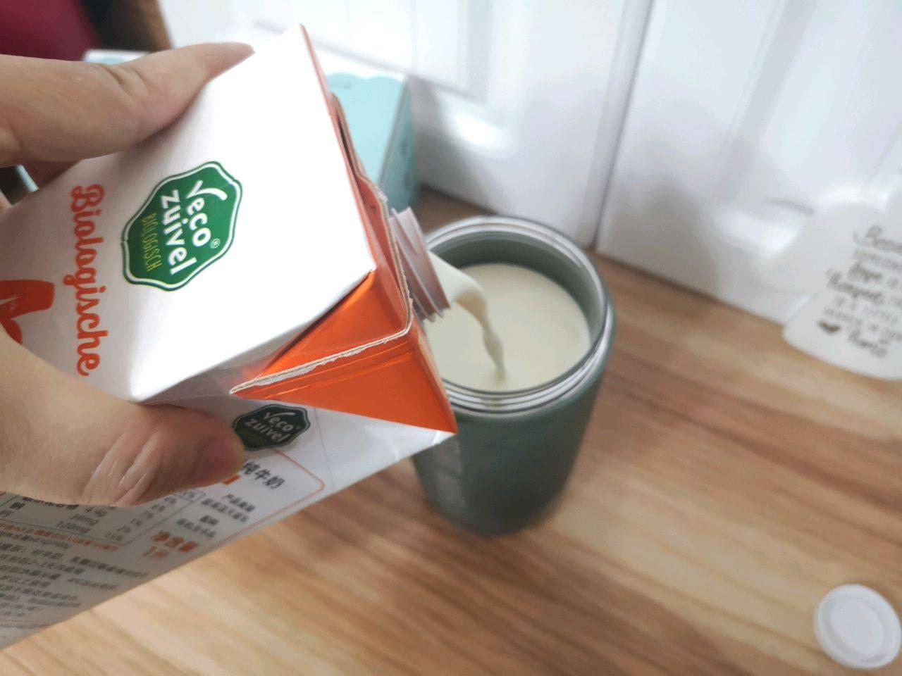 【无糖原味酸奶】的做法+配方,夏天的味道、无添加更健康!